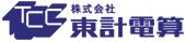 株式会社東計電算採用サイト